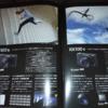 SONY RX100シリーズ(カタログ)