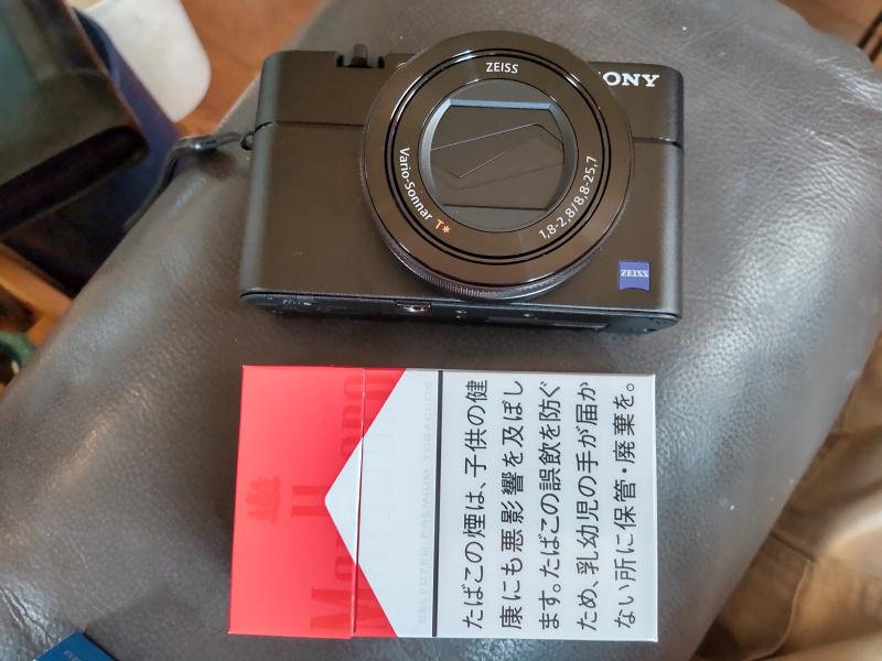 Cyber-Shot RX100M5A