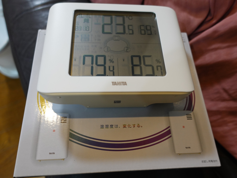 コンディションセンサー TC-400(温湿度計)